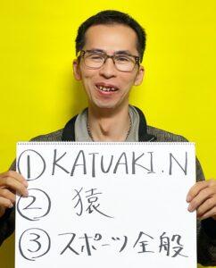 夜間支援員&世話人KATSUAKIさん